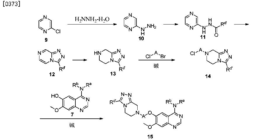 Figure CN103102344BD00472