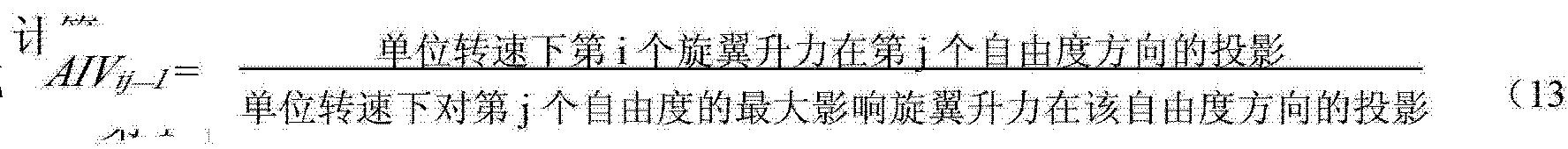 Figure CN102340113BD00091