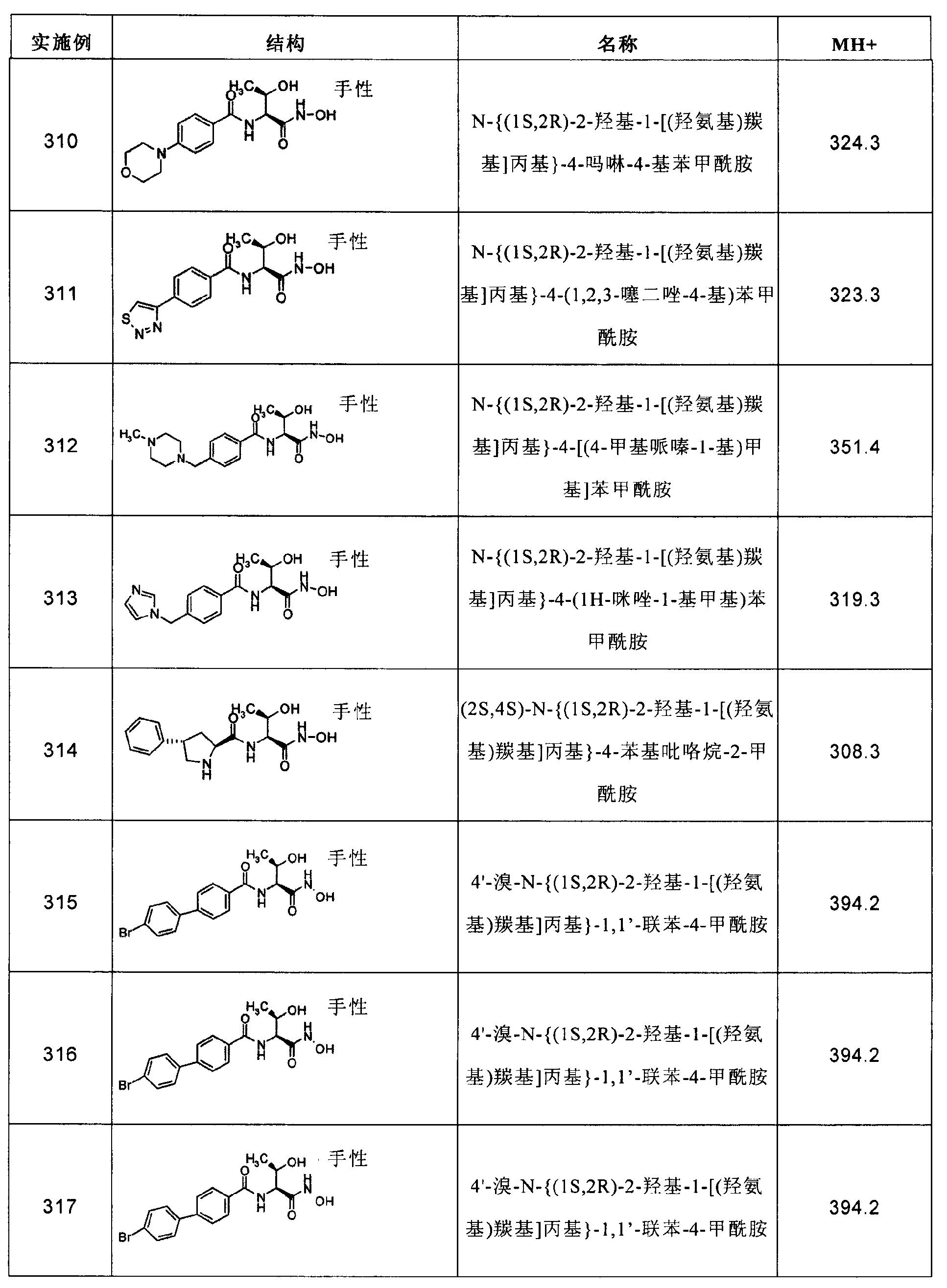 Figure CN102267924AD01581