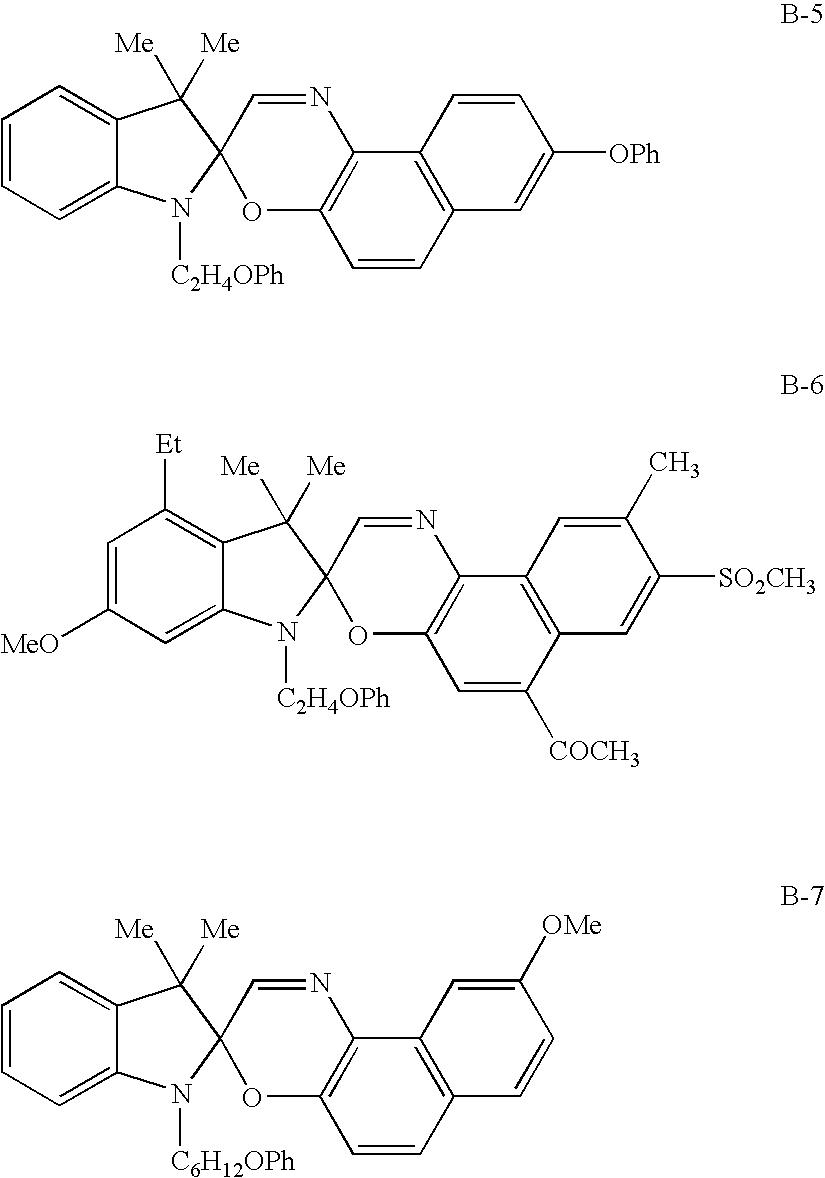 Figure US07425406-20080916-C00005