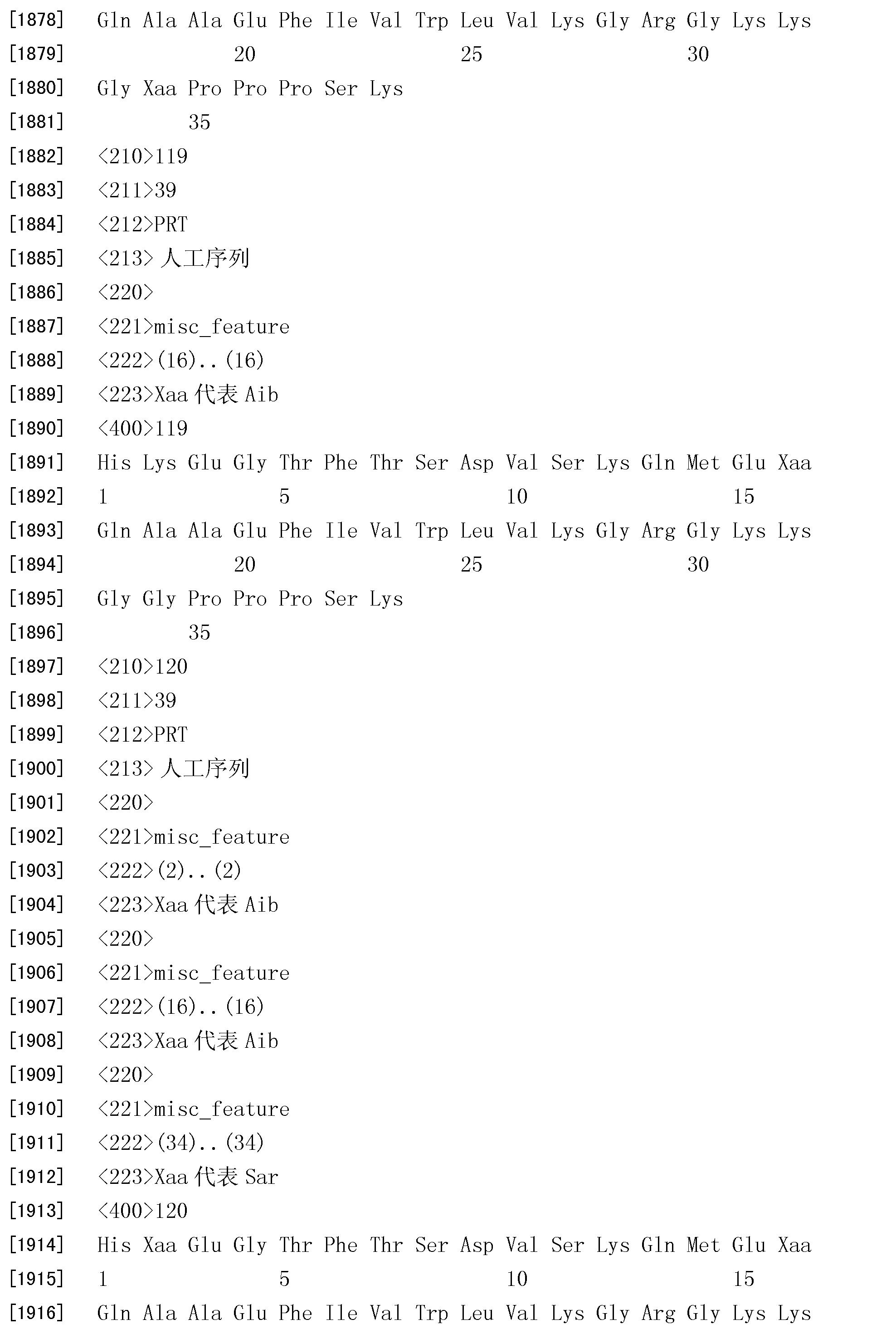 Figure CN101987868BD00641