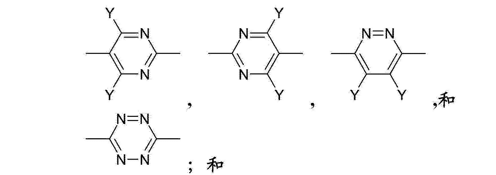Figure CN103180409BD00191