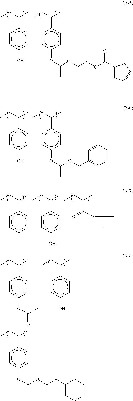 Figure US08476001-20130702-C00044