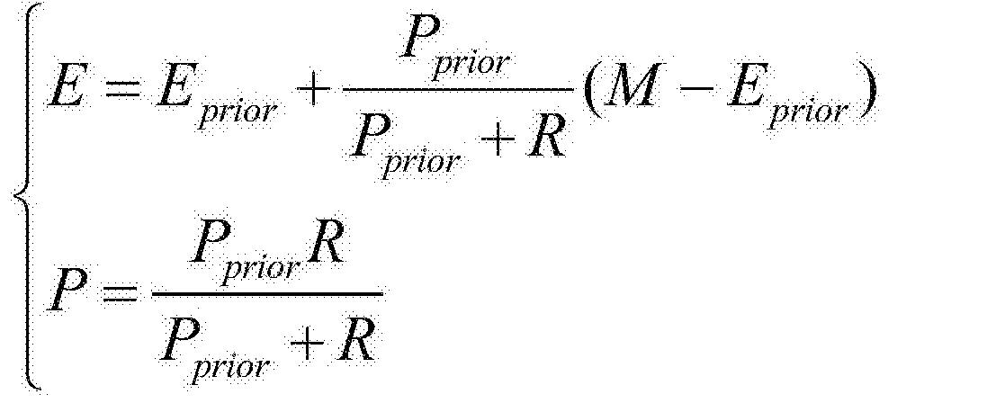 Figure CN103994858BD00084