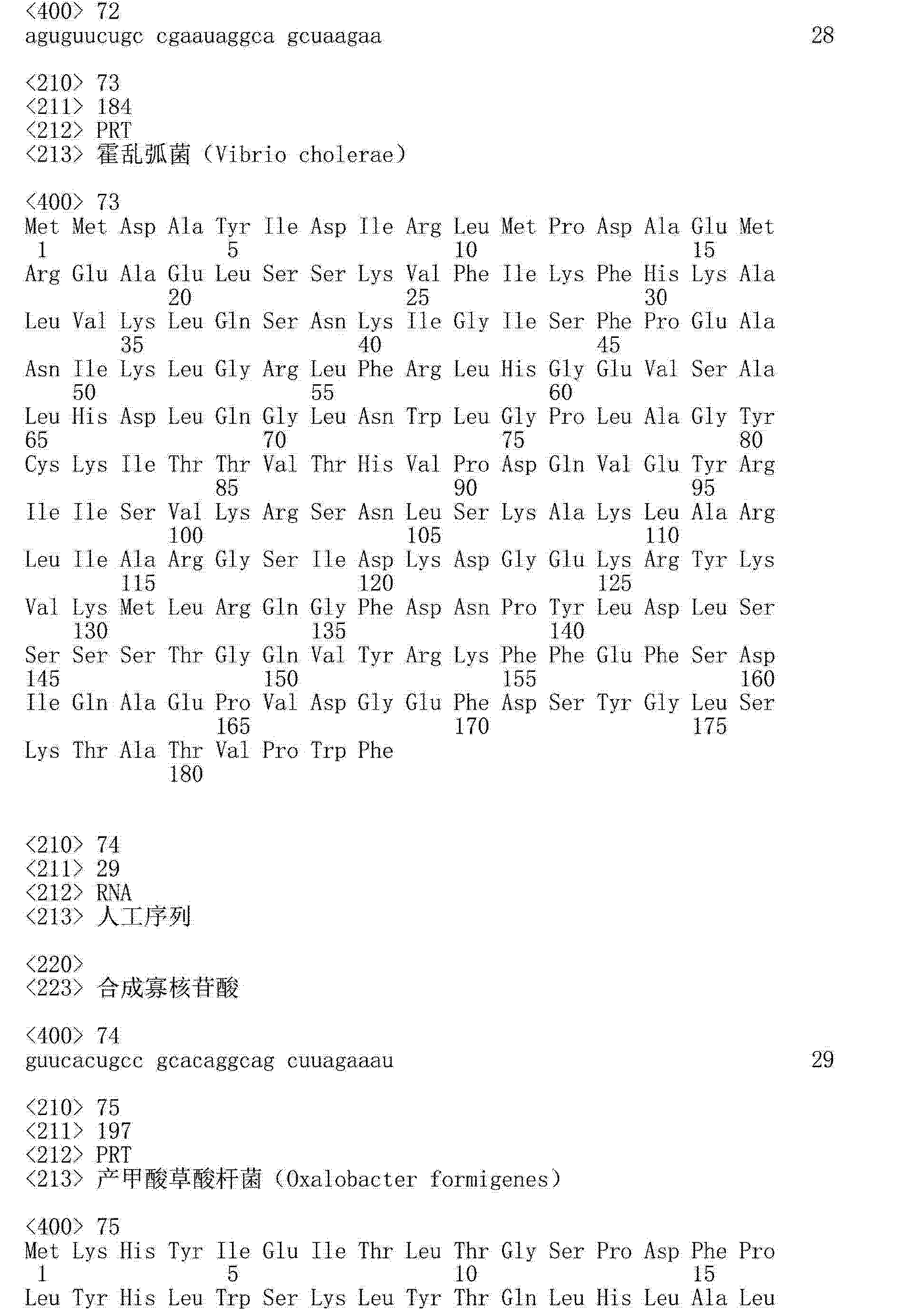 Figure CN103038338AD00701