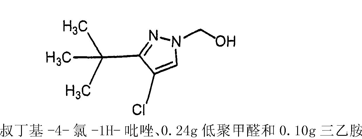 Figure CN101544606BD00561