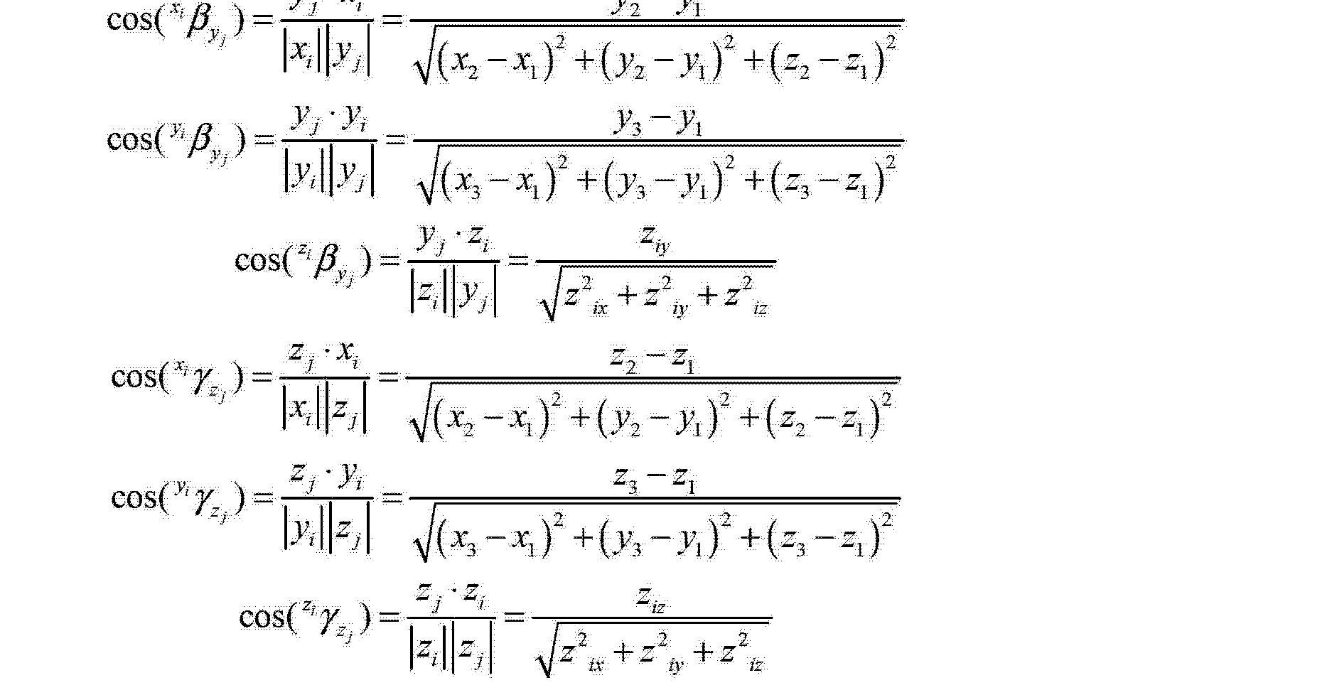 Figure CN104165584AC00051