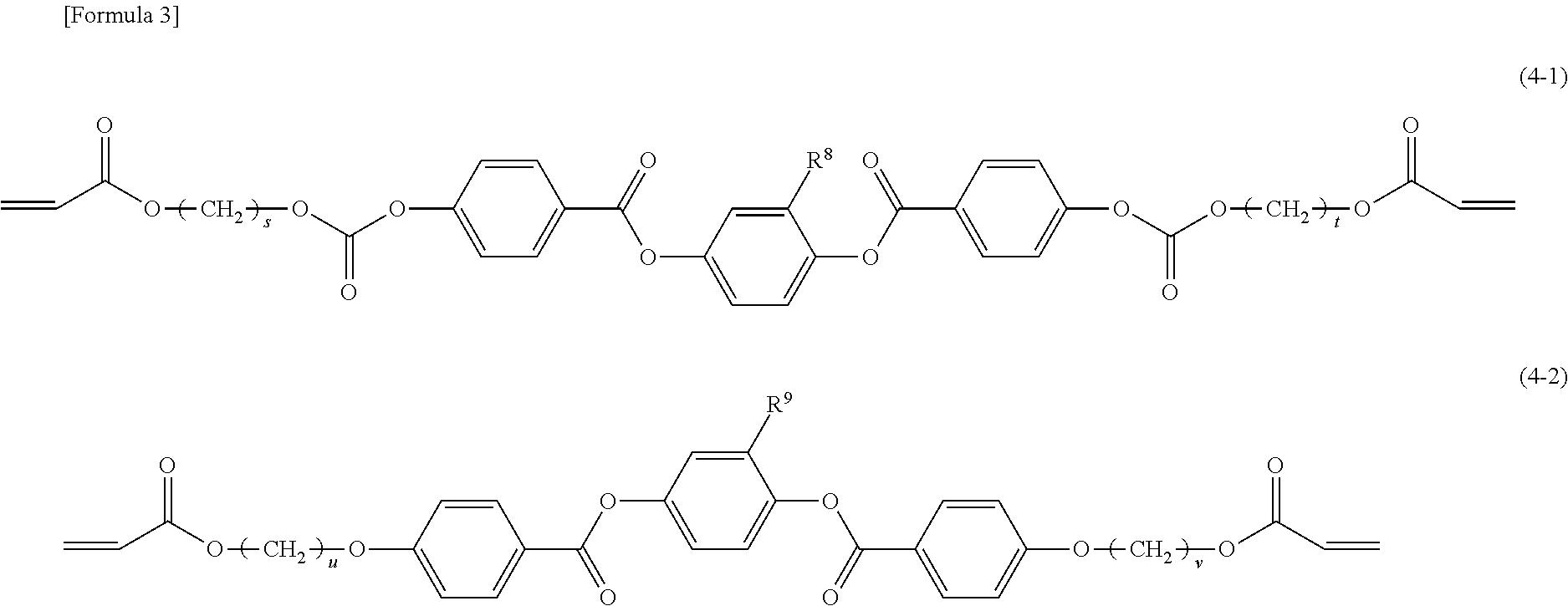Figure US20110293856A1-20111201-C00004