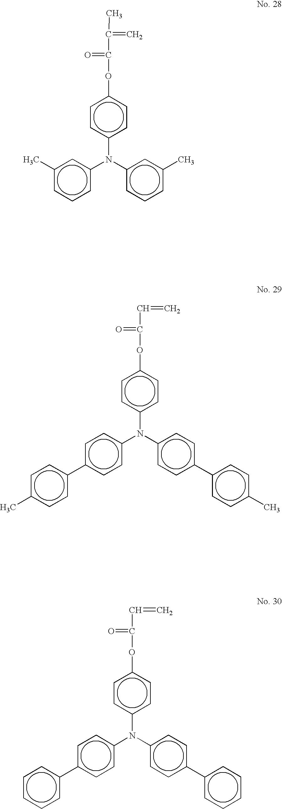 Figure US07175957-20070213-C00021