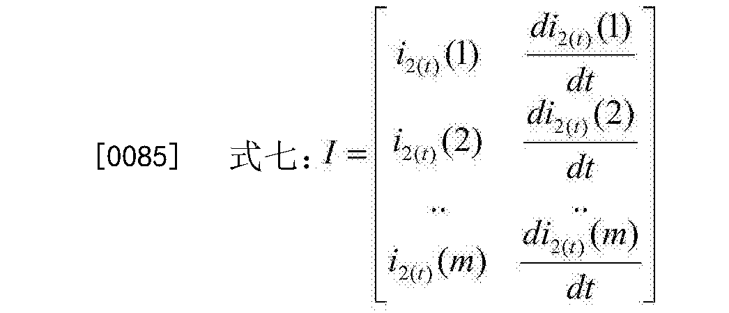 Figure CN105699781BD00092