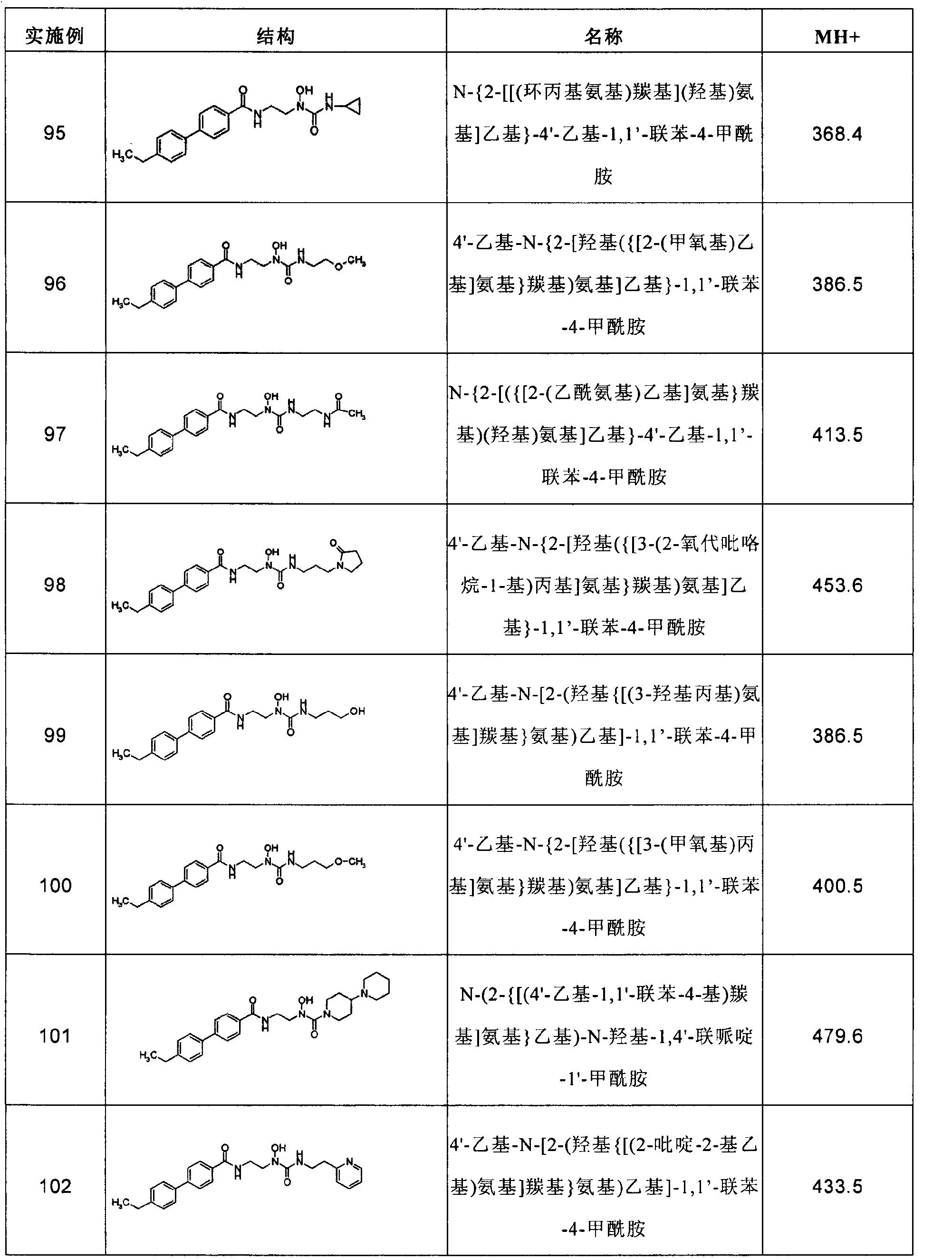 Figure CN102267924AD01311