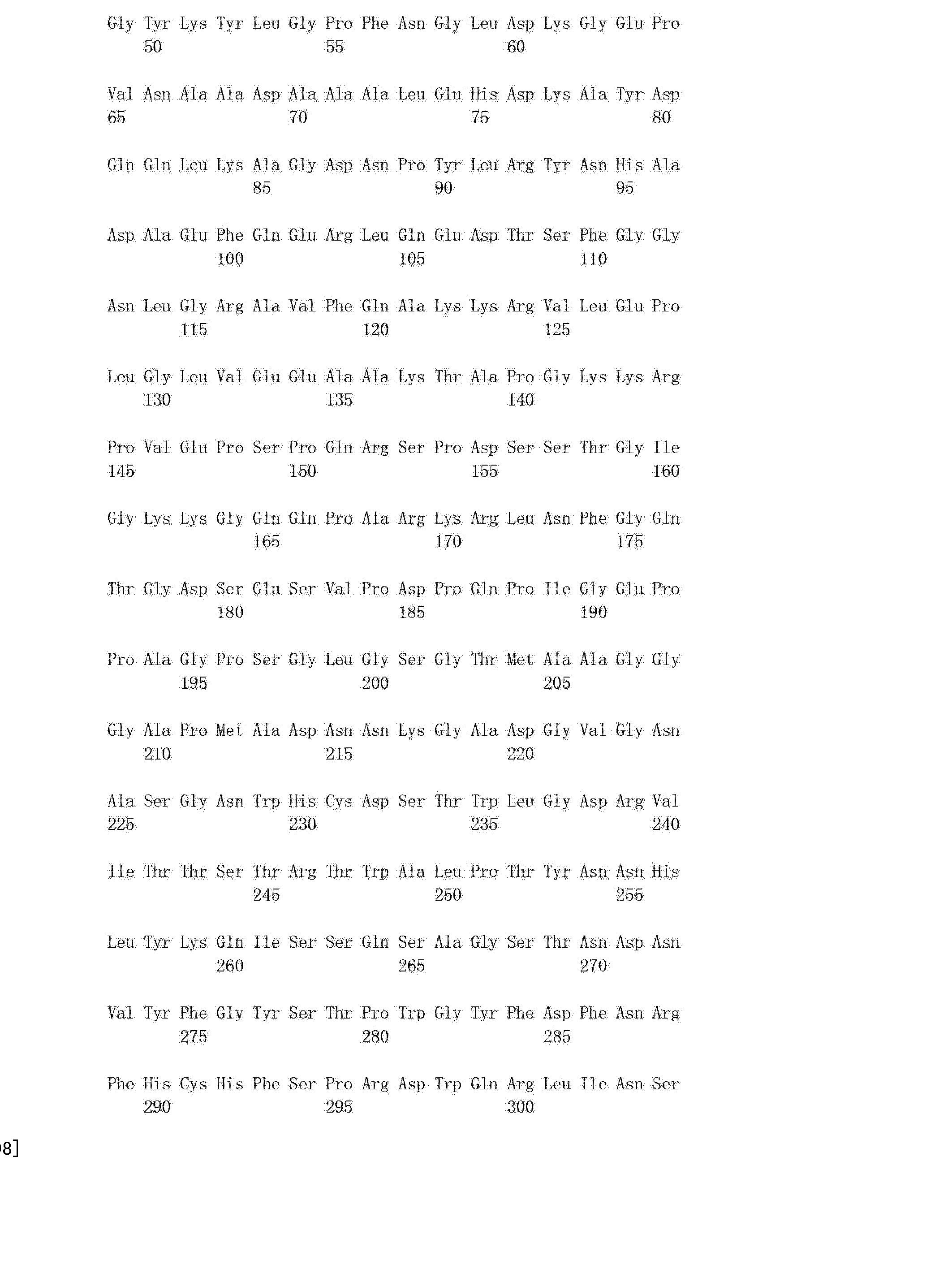 Figure CN102994549AD01281