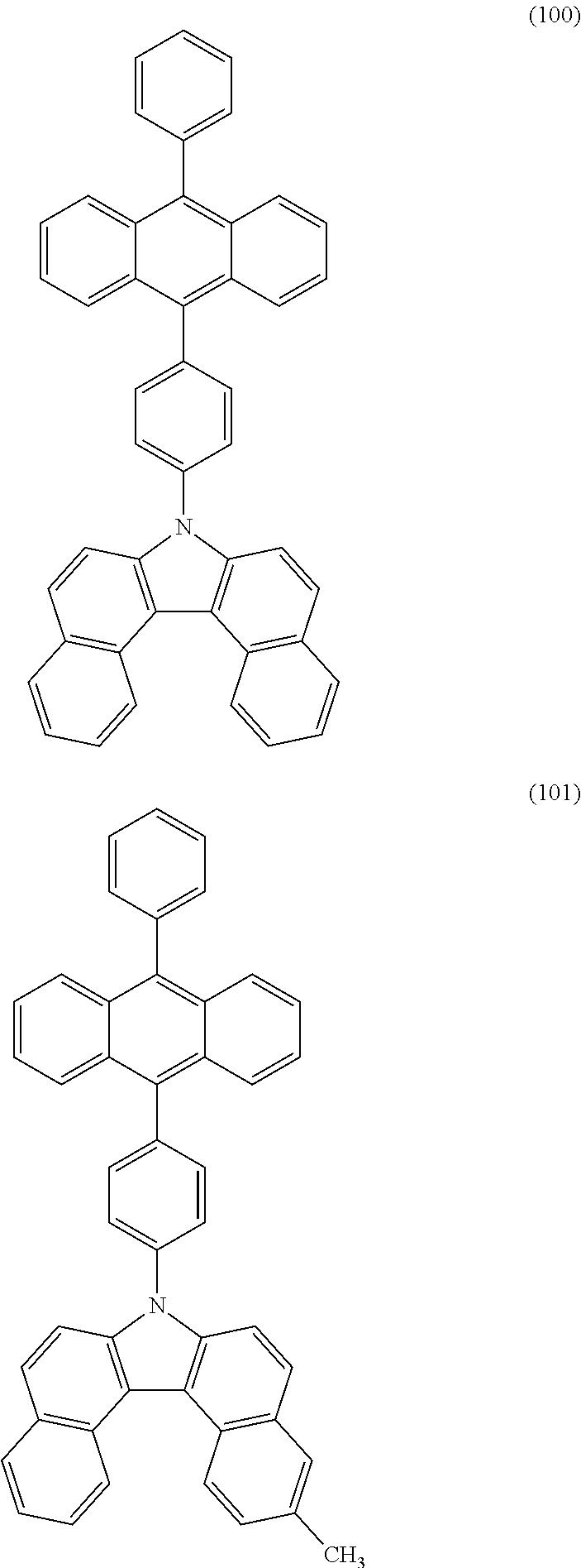 Figure US09240558-20160119-C00043