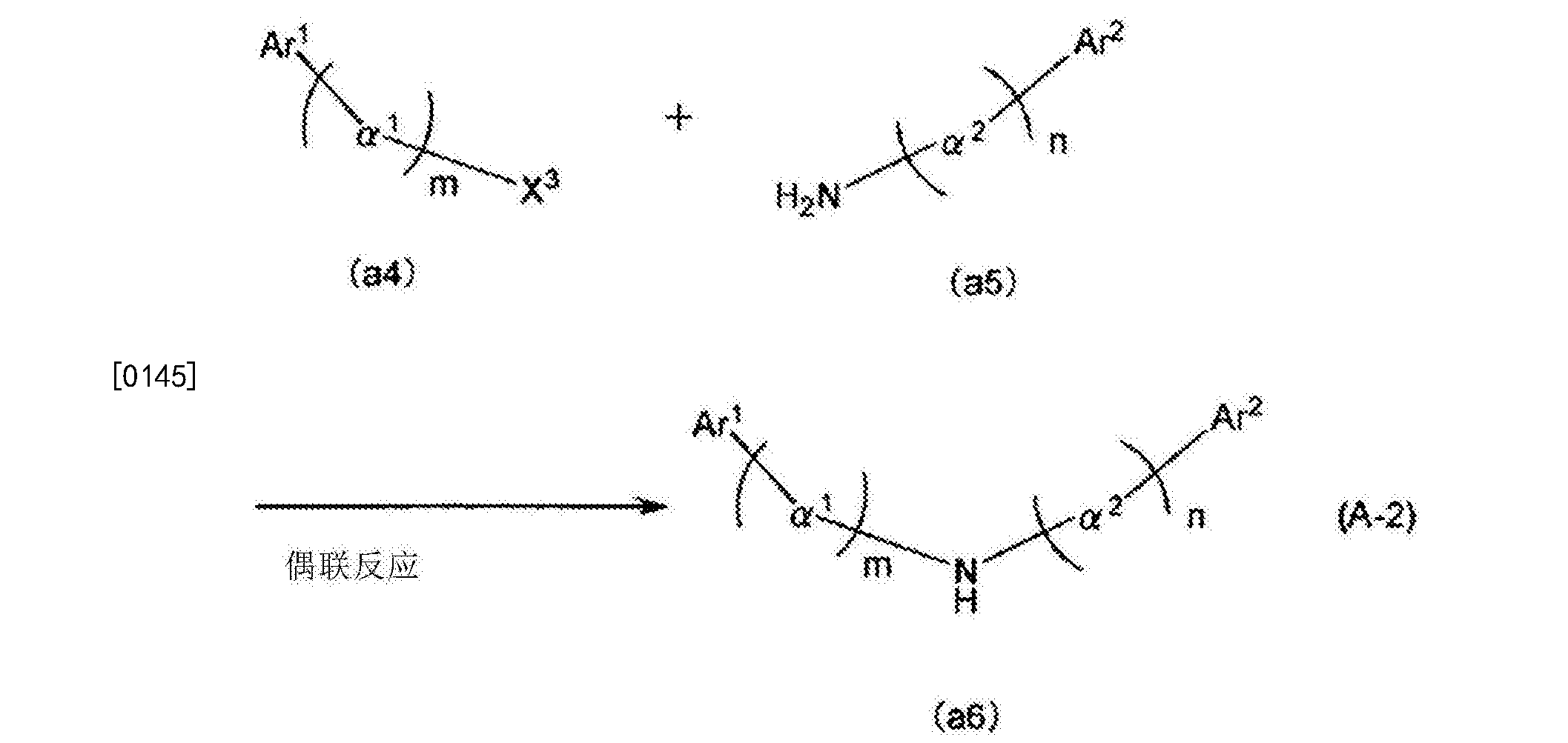 Figure CN106866430AD00241