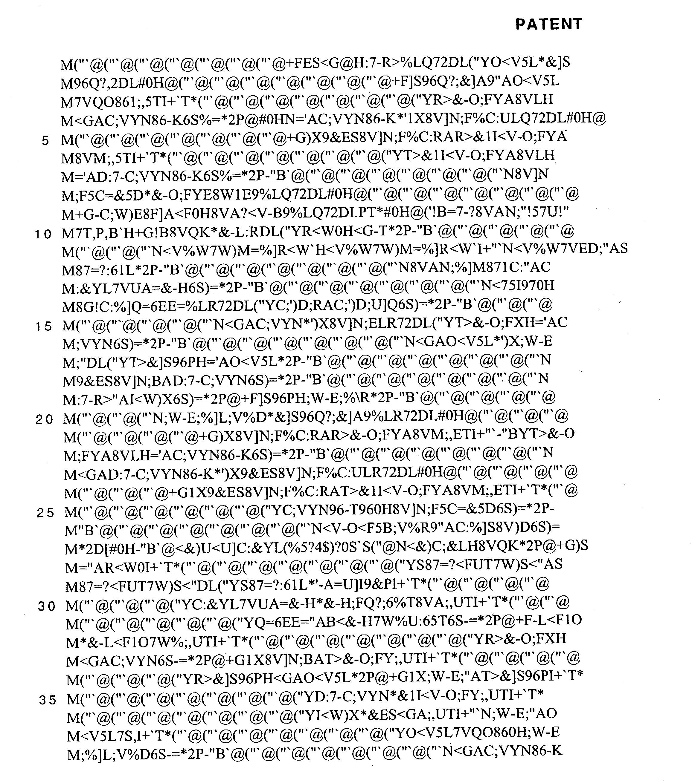 Figure US20030107996A1-20030612-P00076