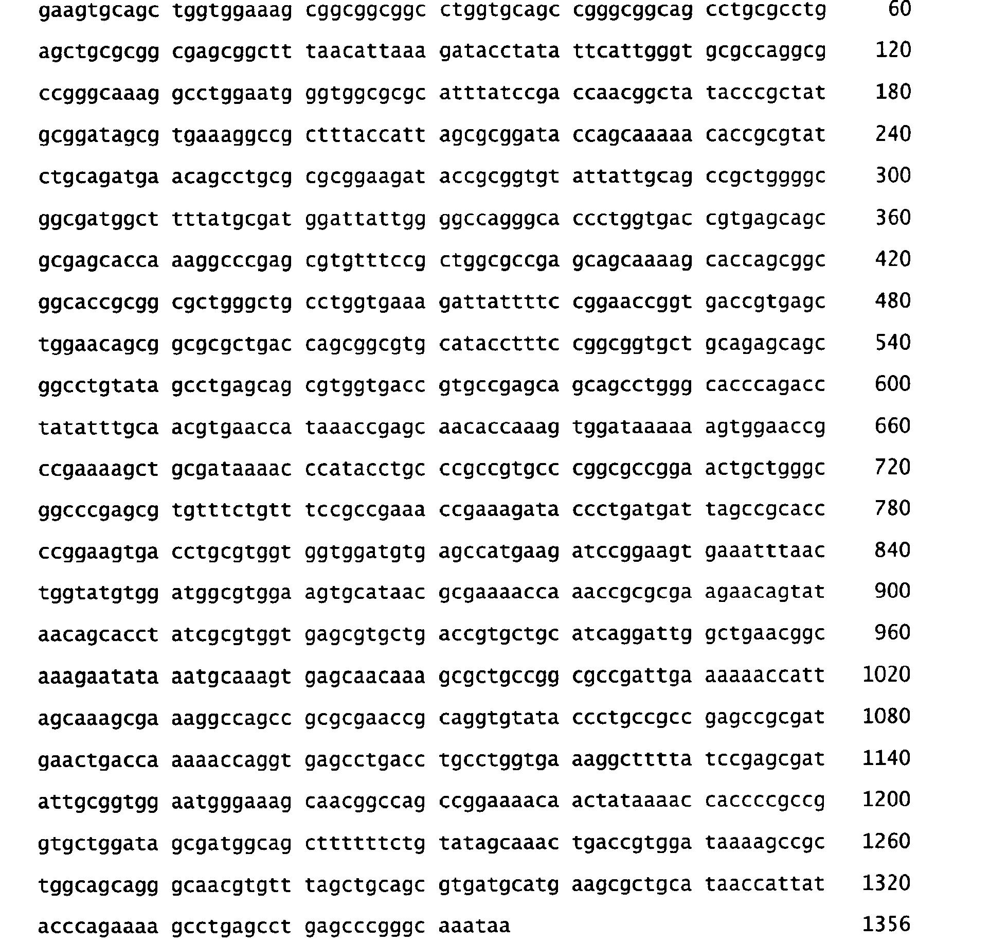 EP2101823B1 - Rna-coded antibody - Google Patents