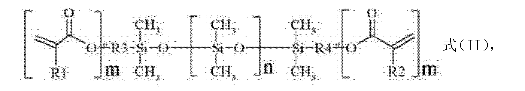 Figure CN104334359AD00111