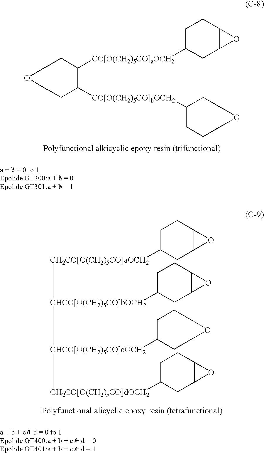 Figure US20030025760A1-20030206-C00008