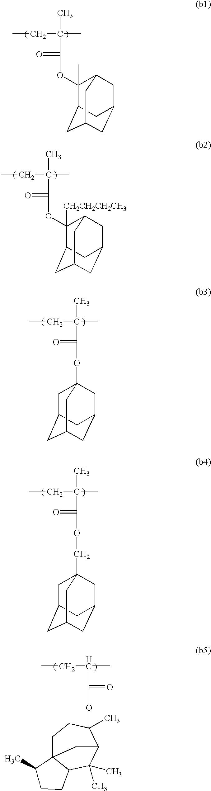 Figure US06492091-20021210-C00054