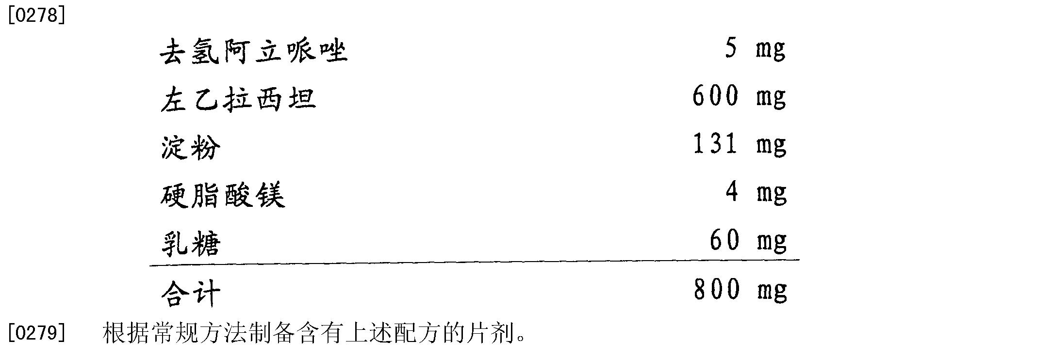 Figure CN102172401AD00262