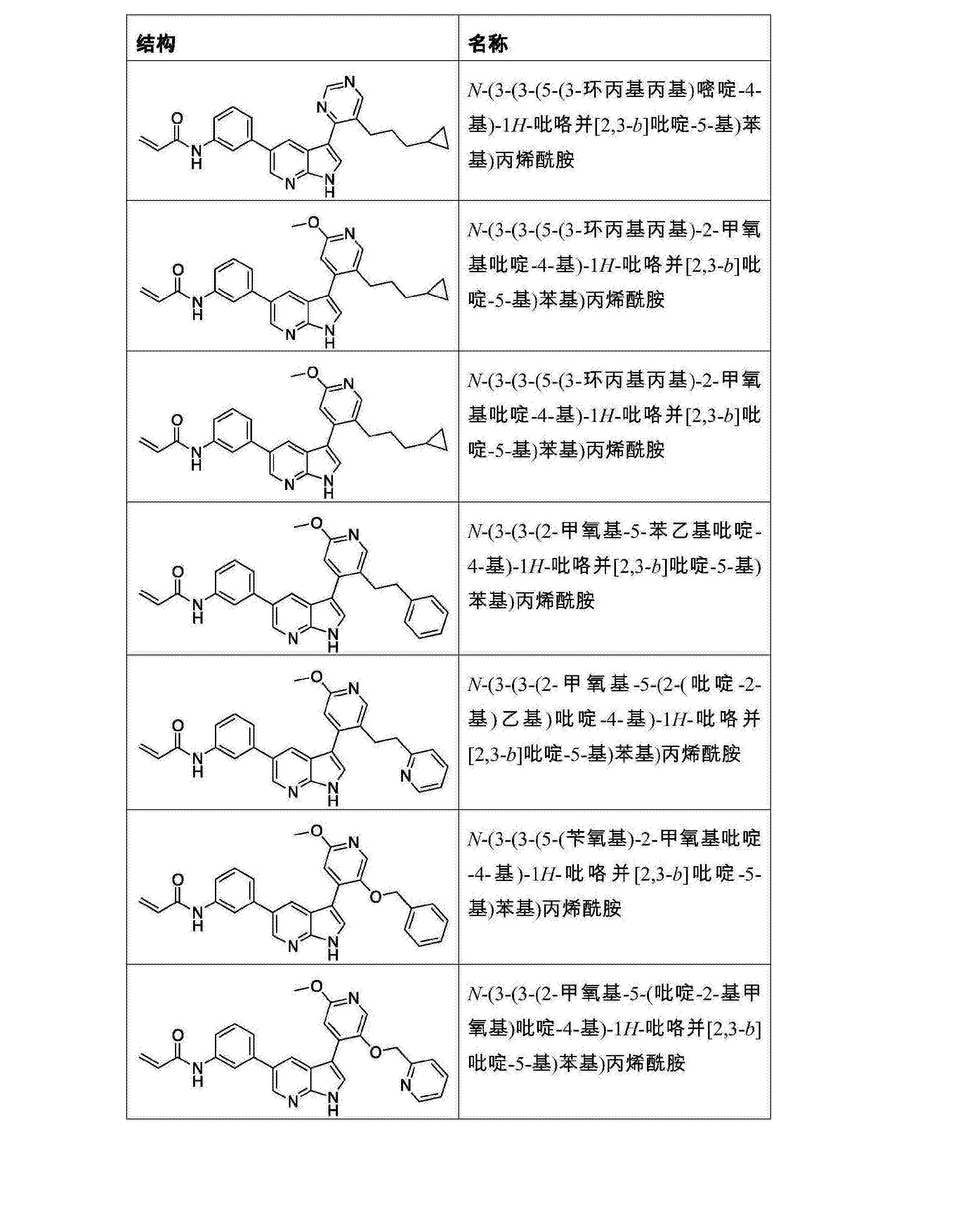 Figure CN107278202AD01351