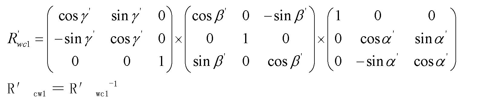 Figure CN102509098BD00121