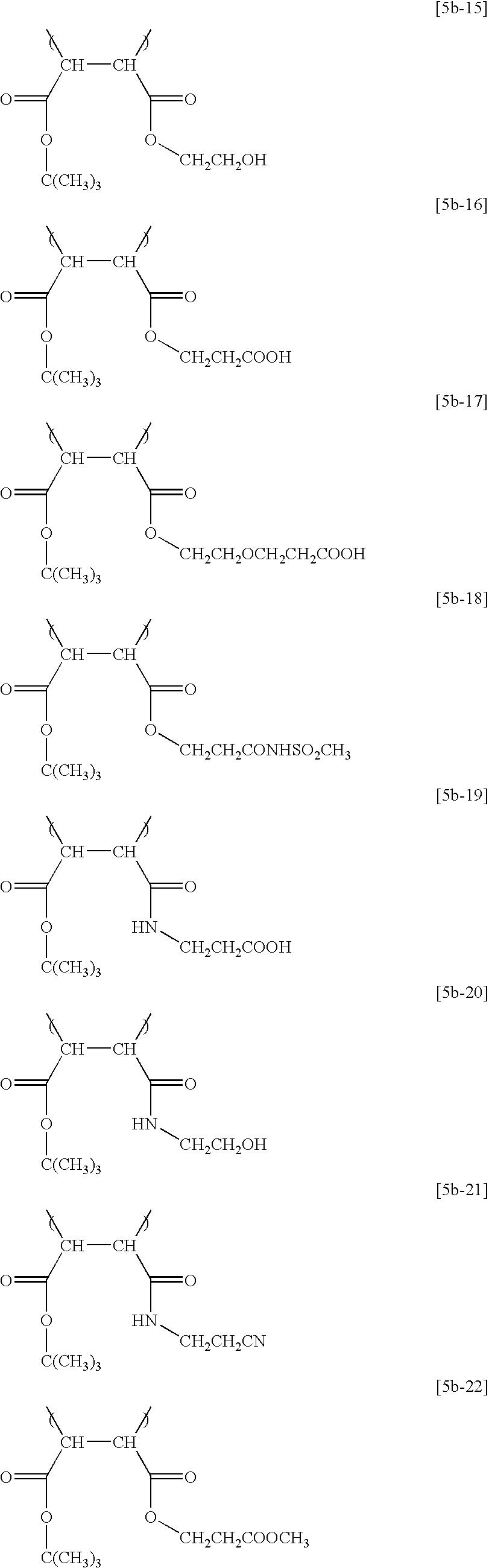 Figure US06696219-20040224-C00023