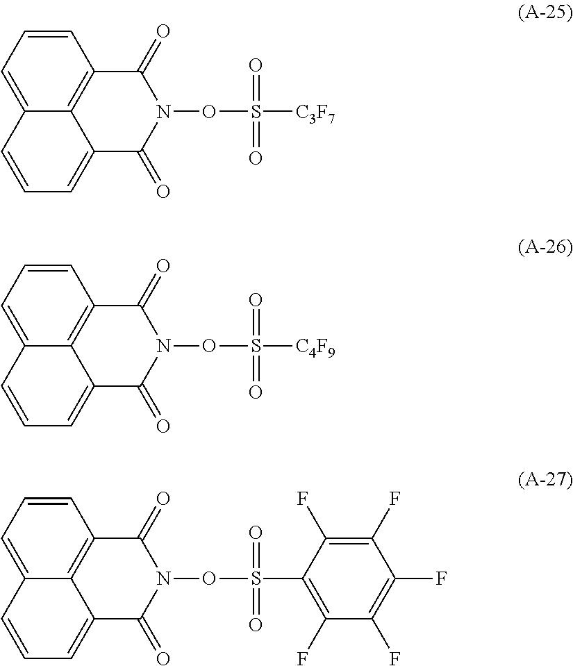 Figure US09857716-20180102-C00008