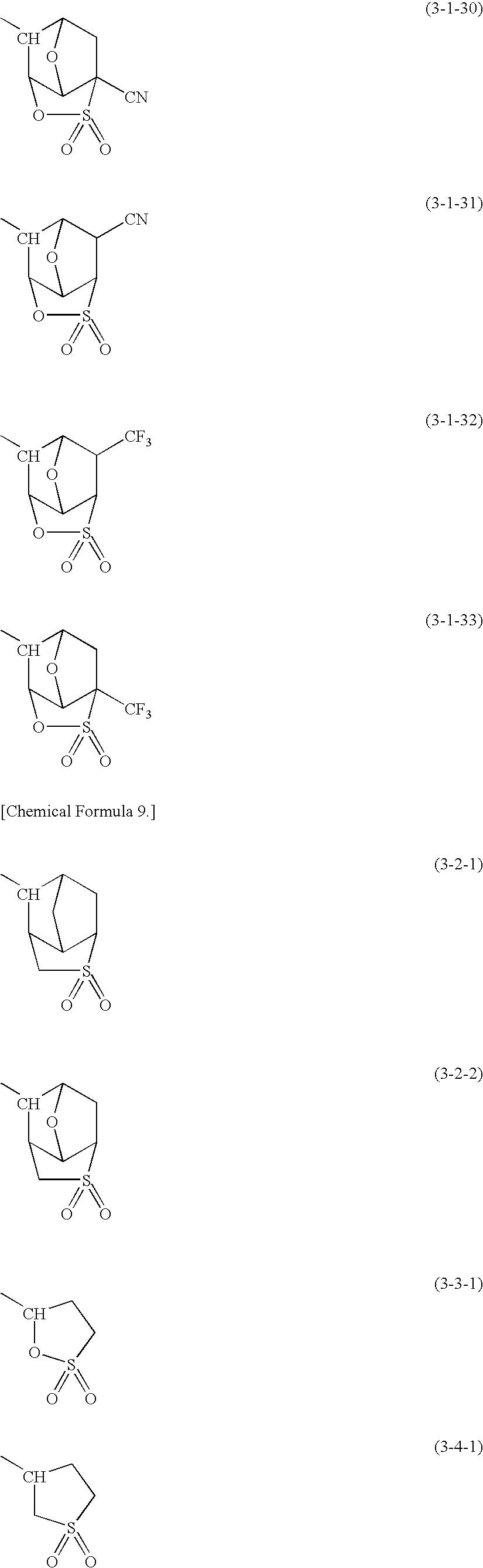 Figure US20100196821A1-20100805-C00011