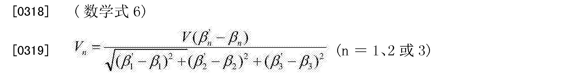 Figure CN105269557AD00381