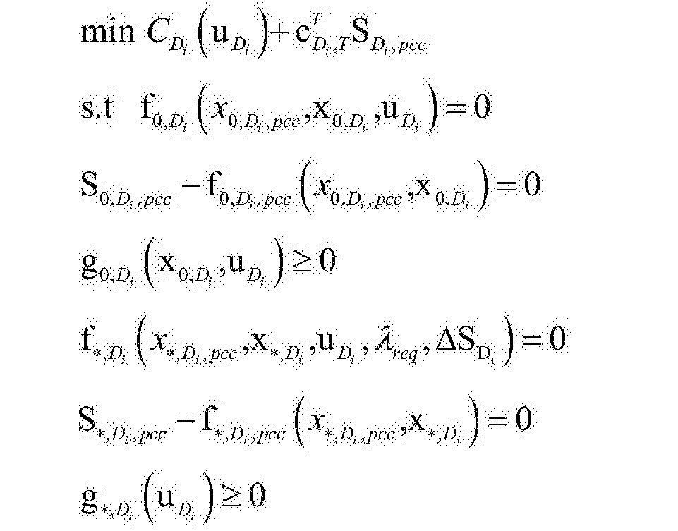 Figure CN108536917AC00032