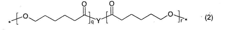 Figure CN101443383BC00025