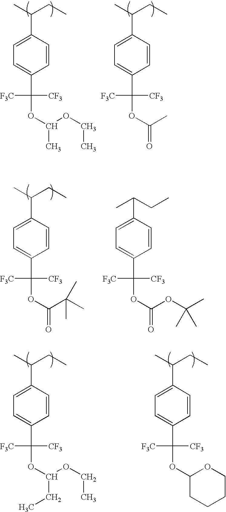 Figure US06864037-20050308-C00028