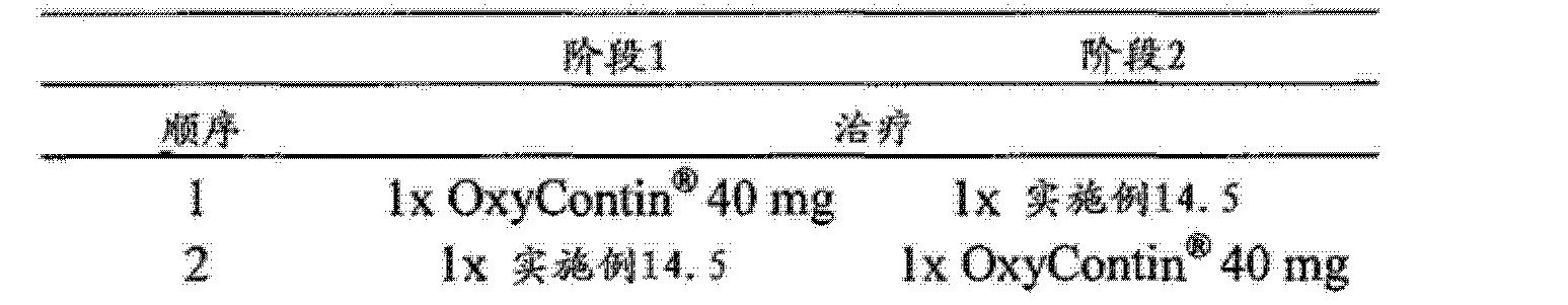 Figure CN102743355BD01751