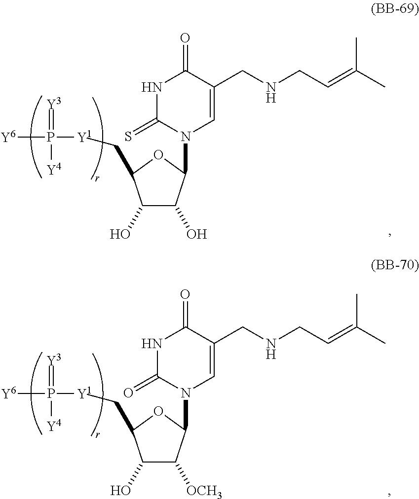 Figure US10138507-20181127-C00045