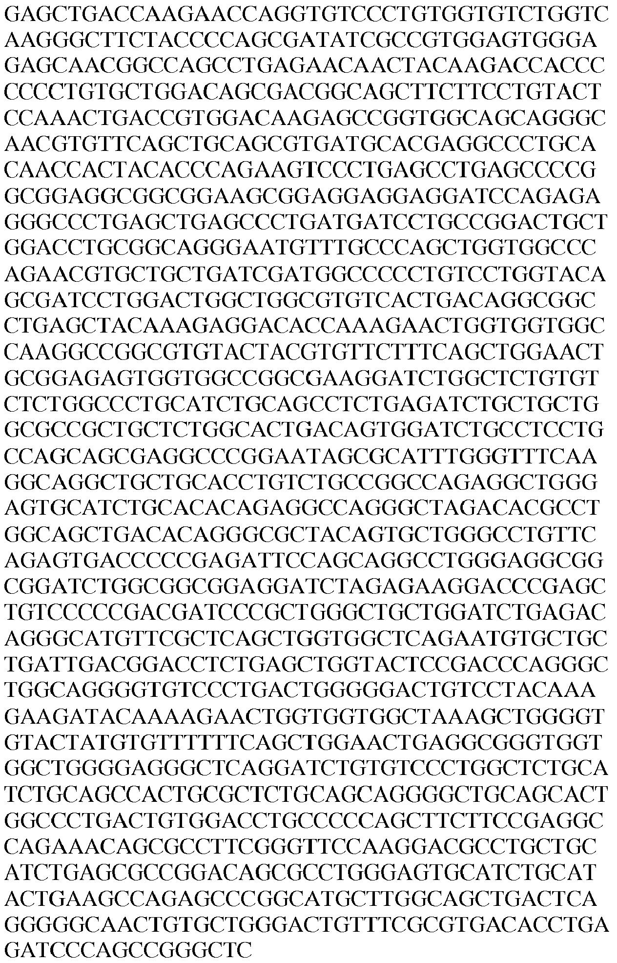 Figure imgb0243