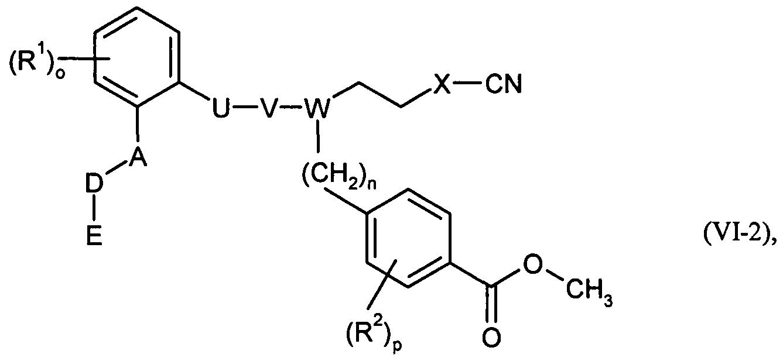 Figure imgf000235_0001