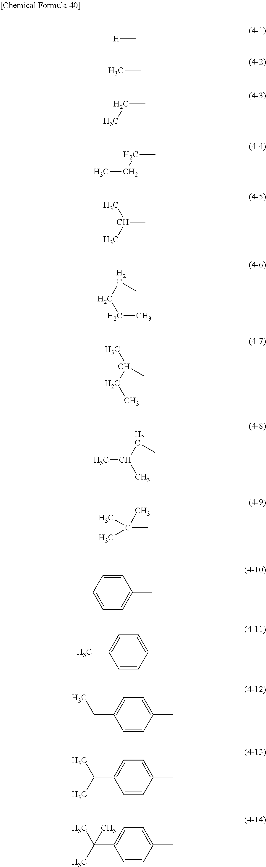 Figure US08551625-20131008-C00042