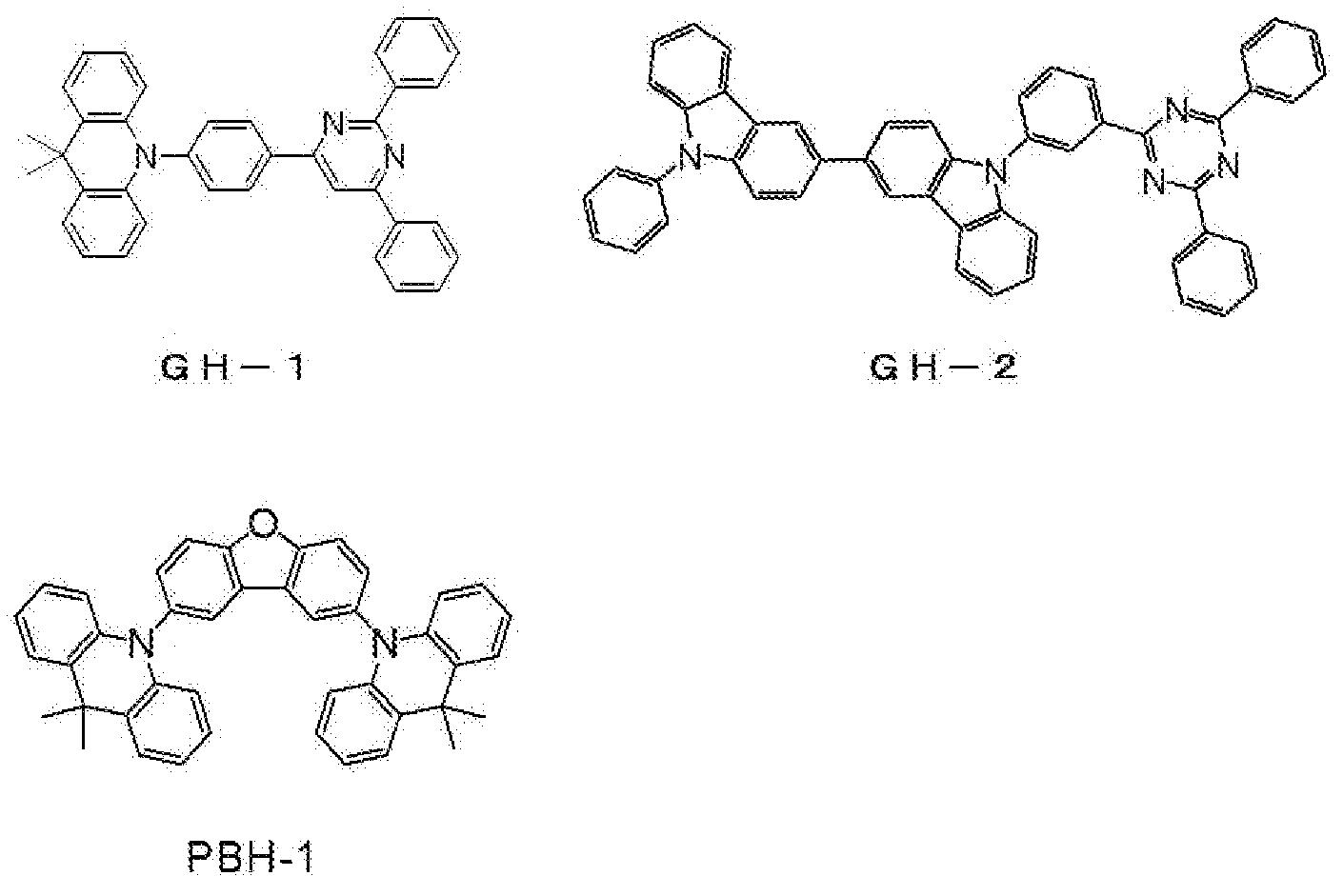 Figure 112013074195699-pct00002