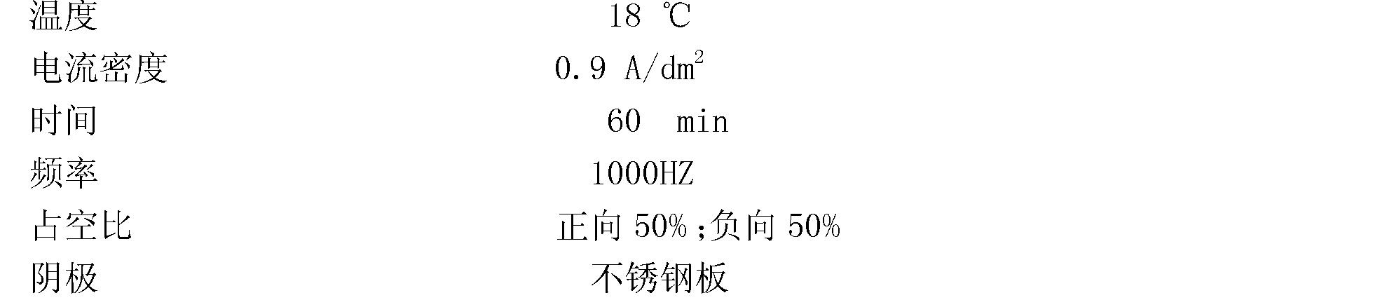 Figure CN103789810AD00051