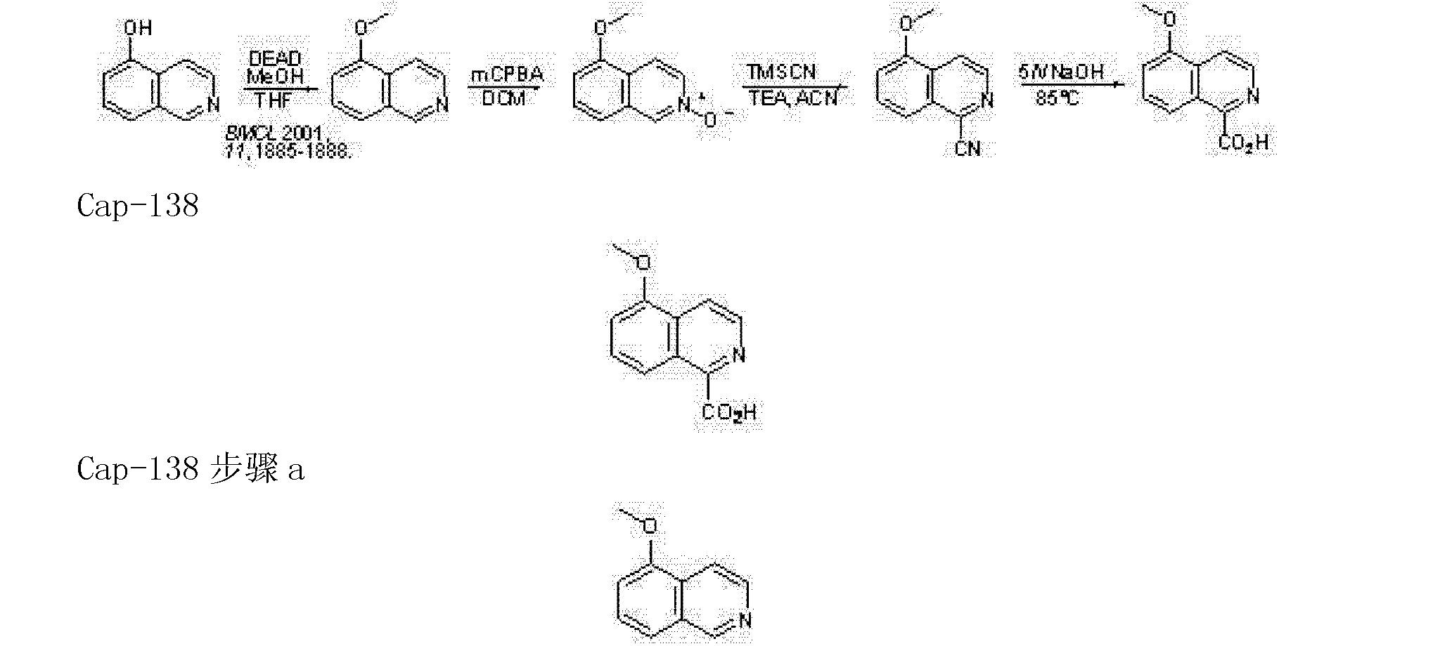 Figure CN102378762AD00981