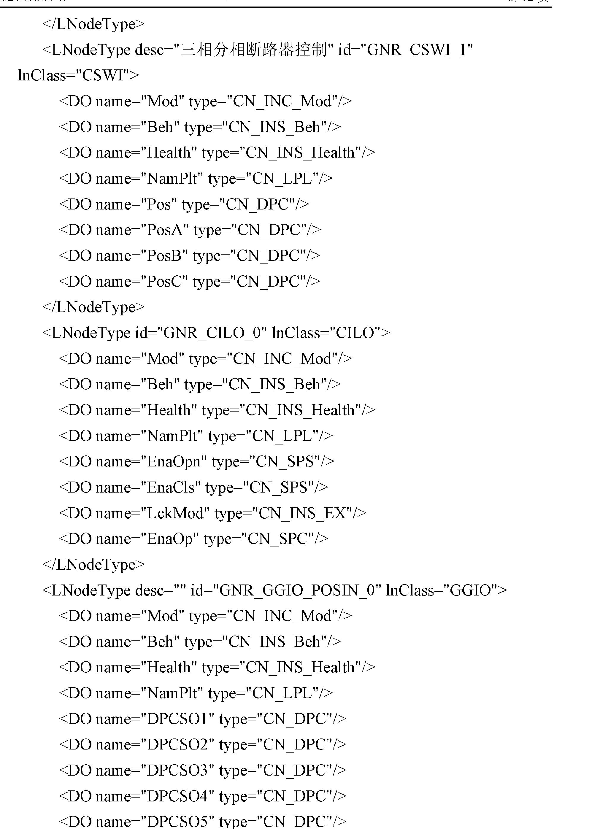 Figure CN102141950AD00111
