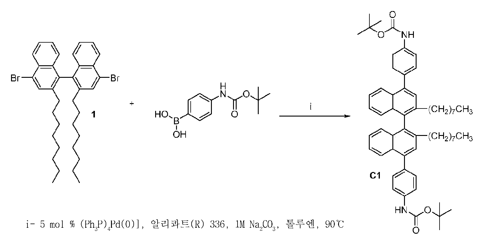 Figure 112011086184878-pct00033