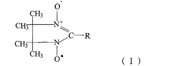 Figure CN101081999BC00022