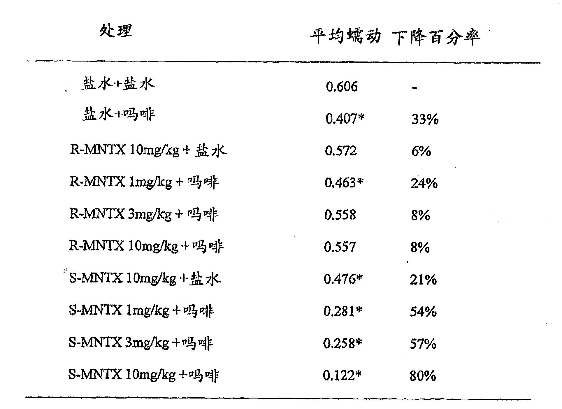 Figure CN101208345BD00481
