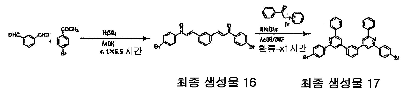 Figure 112010002231902-pat00112