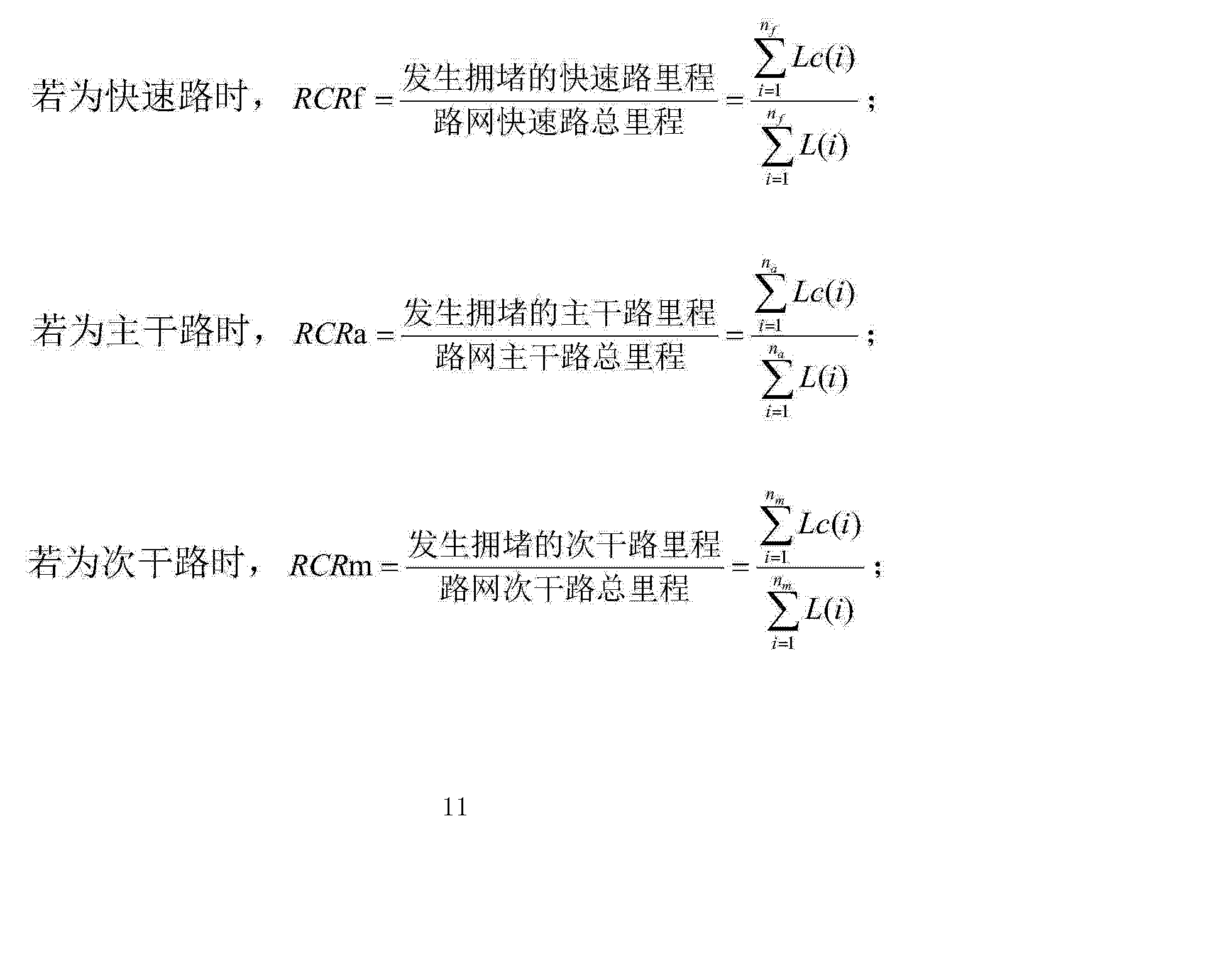 Figure CN103761430AD00112