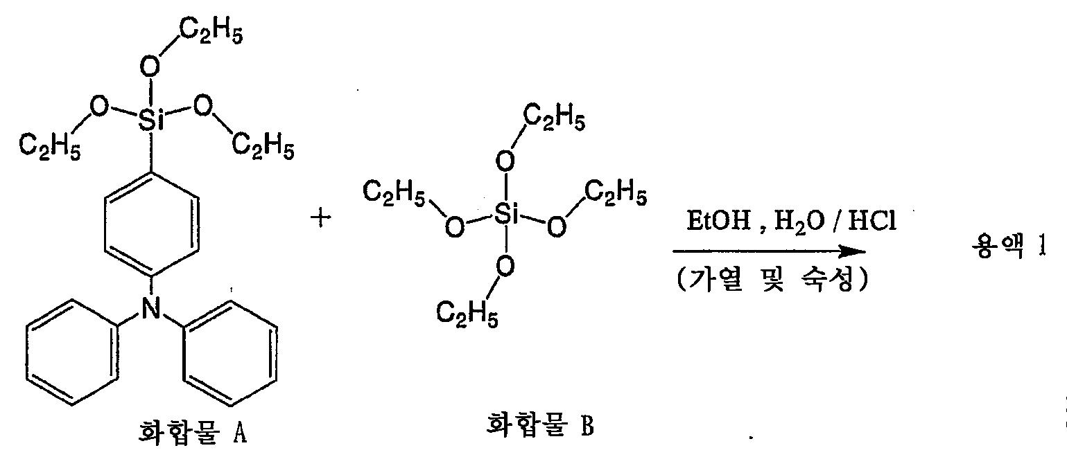 Figure 112007037612314-pct00023