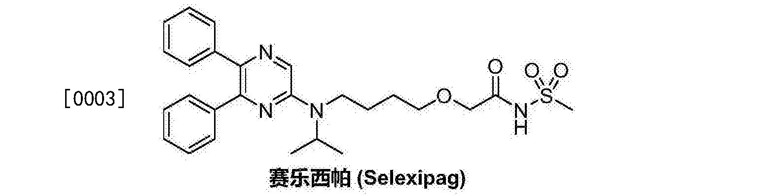 Figure CN105949135AD00041