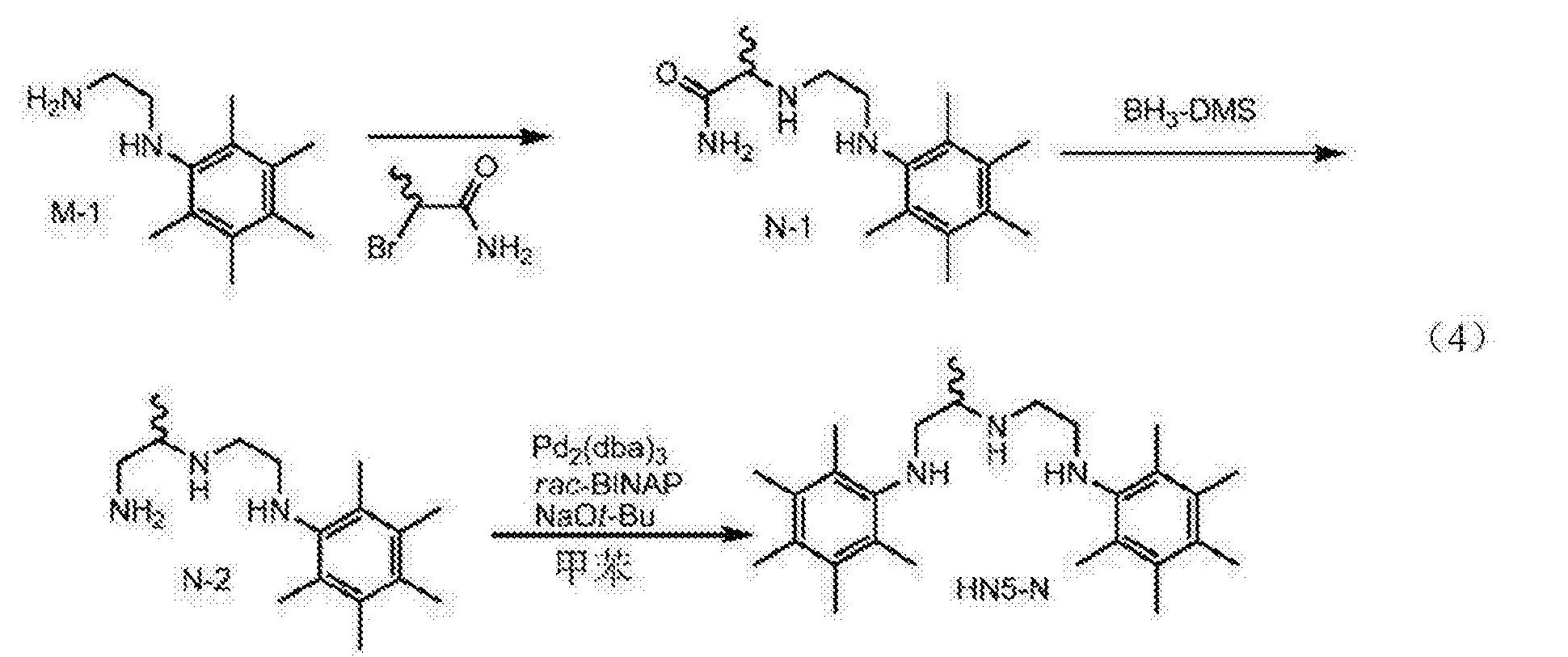 Figure CN105143280BD00241